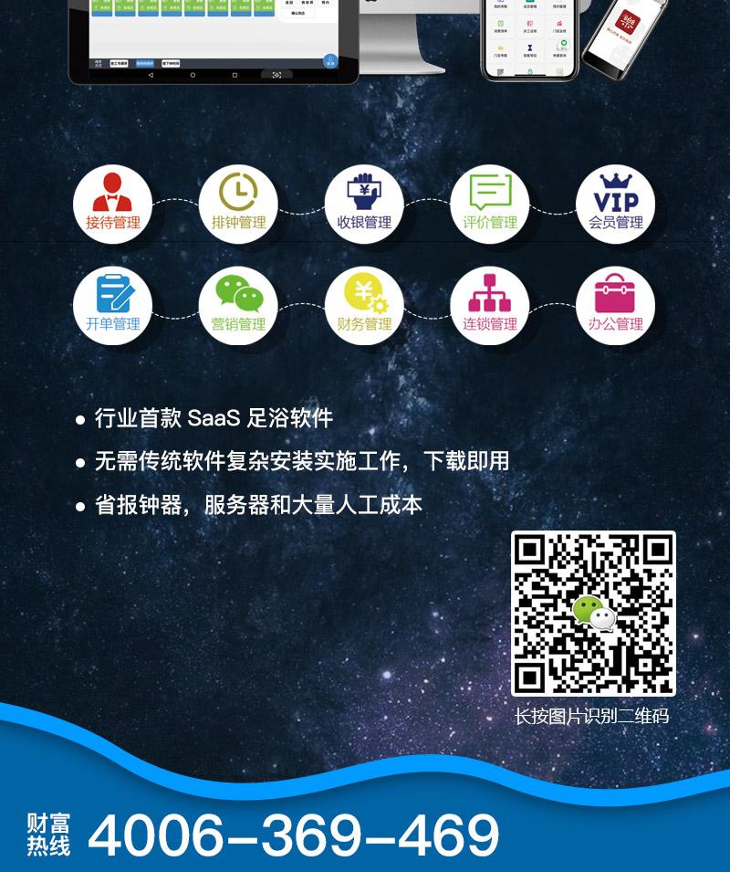 仿华为MateX长图详情_10.png
