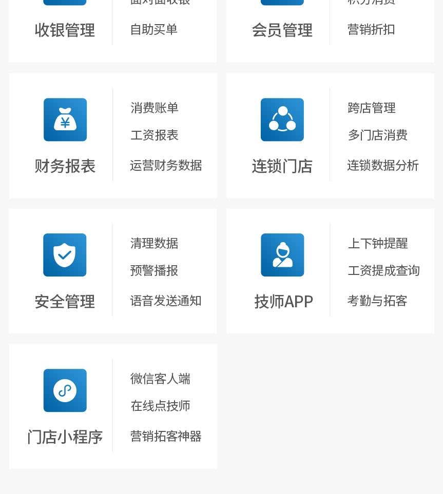 网站产品中心设计_03_03.jpg