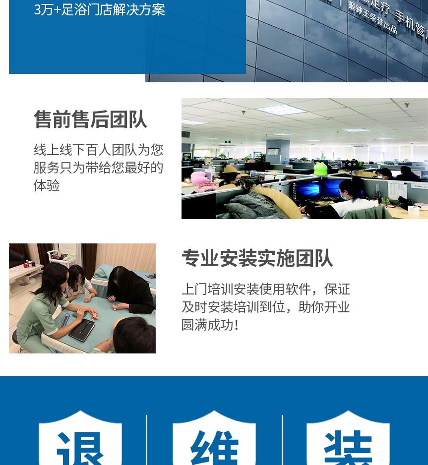 网站产品中心设计_03_06.jpg