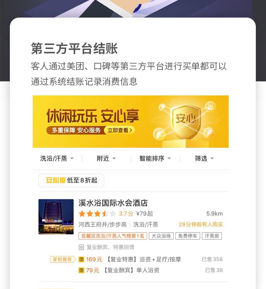 网站产品中心设计_03_16.jpg