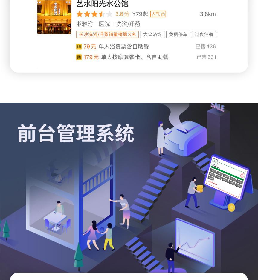 网站产品中心设计_03_17.jpg