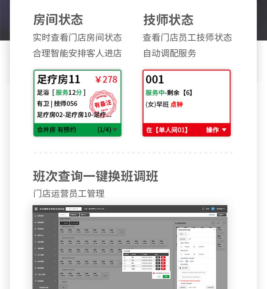 网站产品中心设计_03_18.jpg