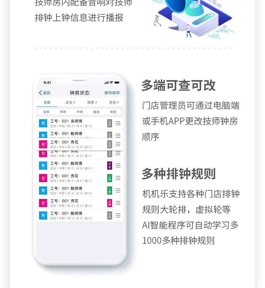 网站产品中心设计_03_20.jpg