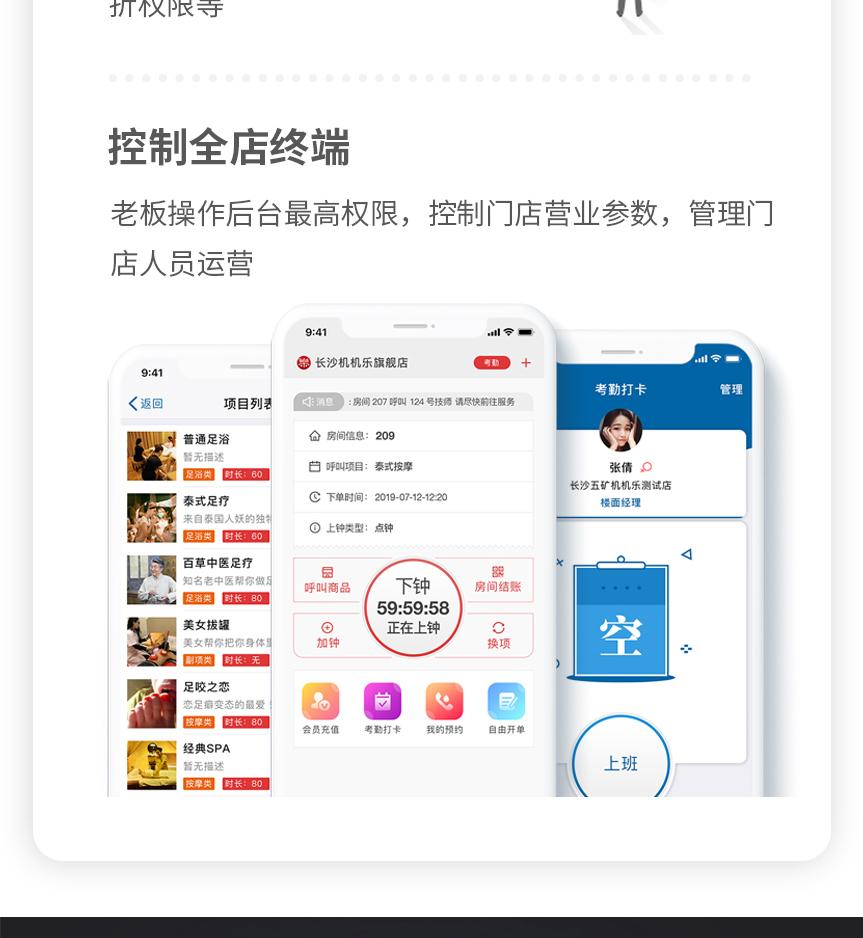 网站产品中心设计_03_22.jpg