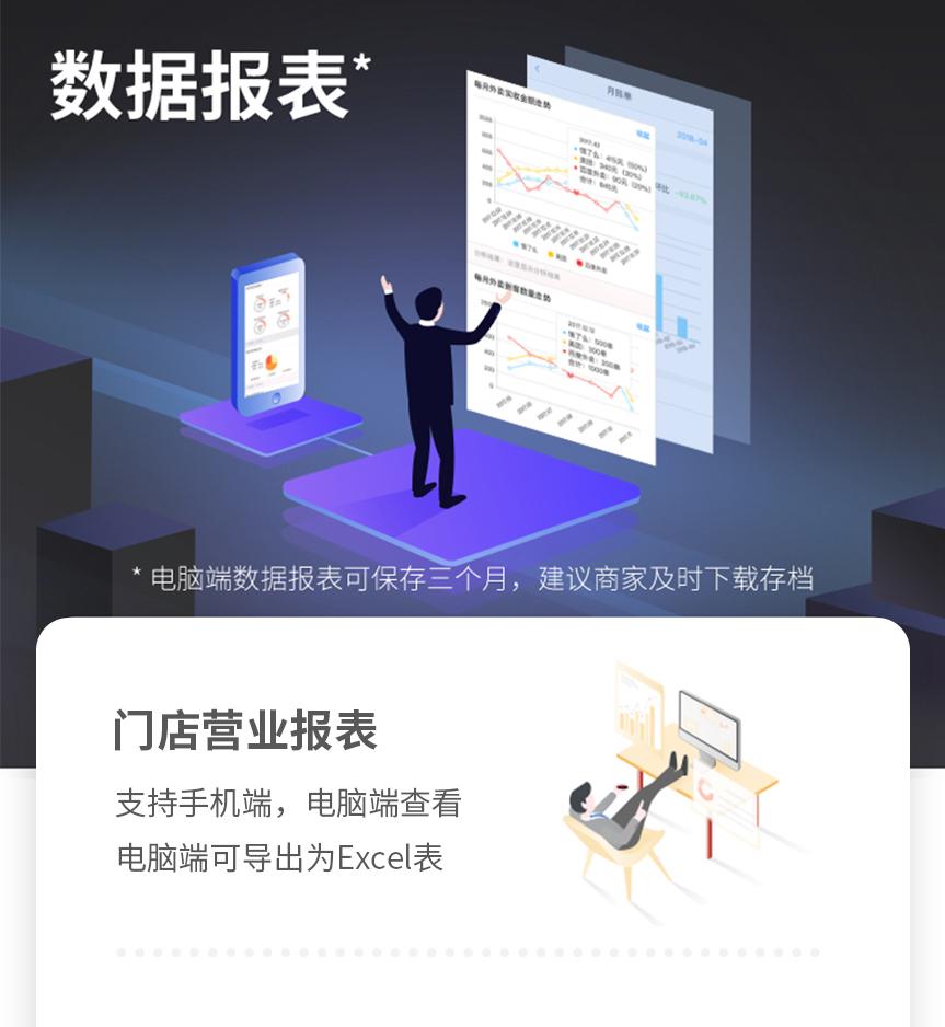 网站产品中心设计_03_23.jpg