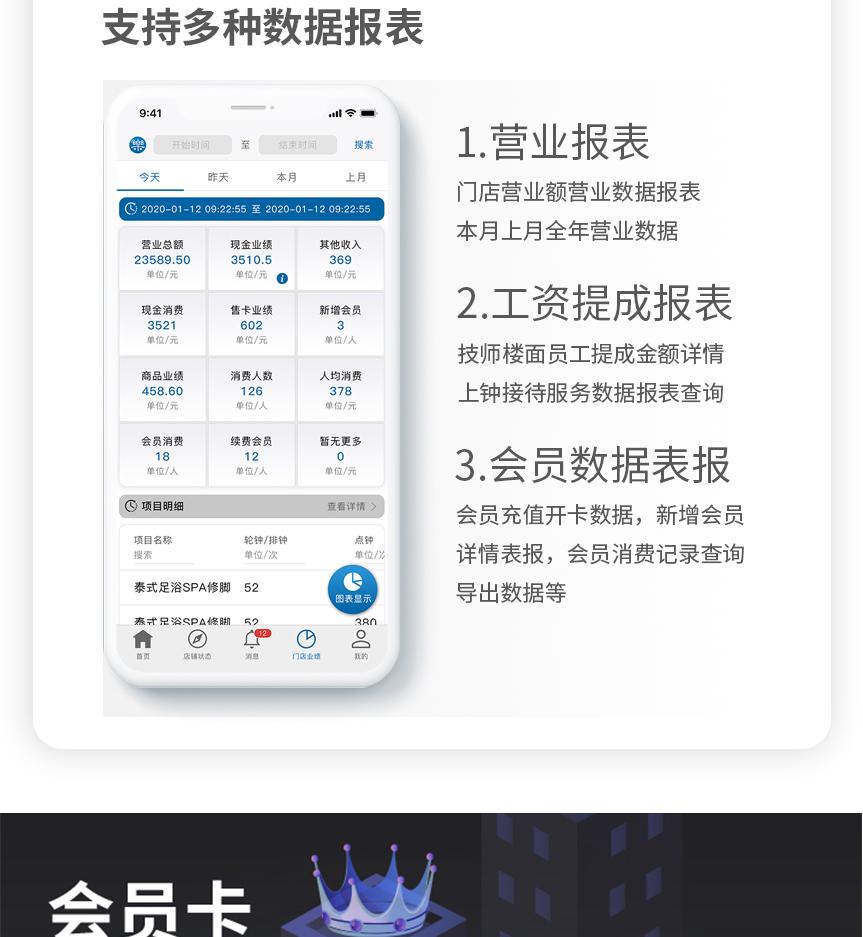 网站产品中心设计_03_24.jpg