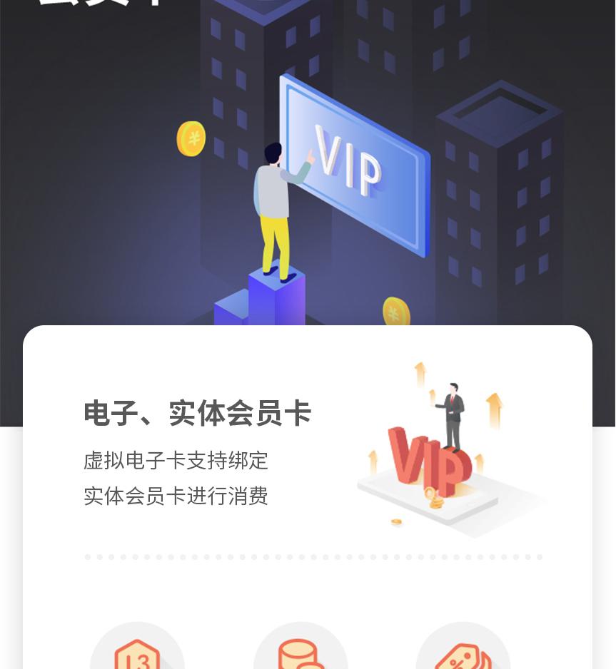 网站产品中心设计_03_25.jpg