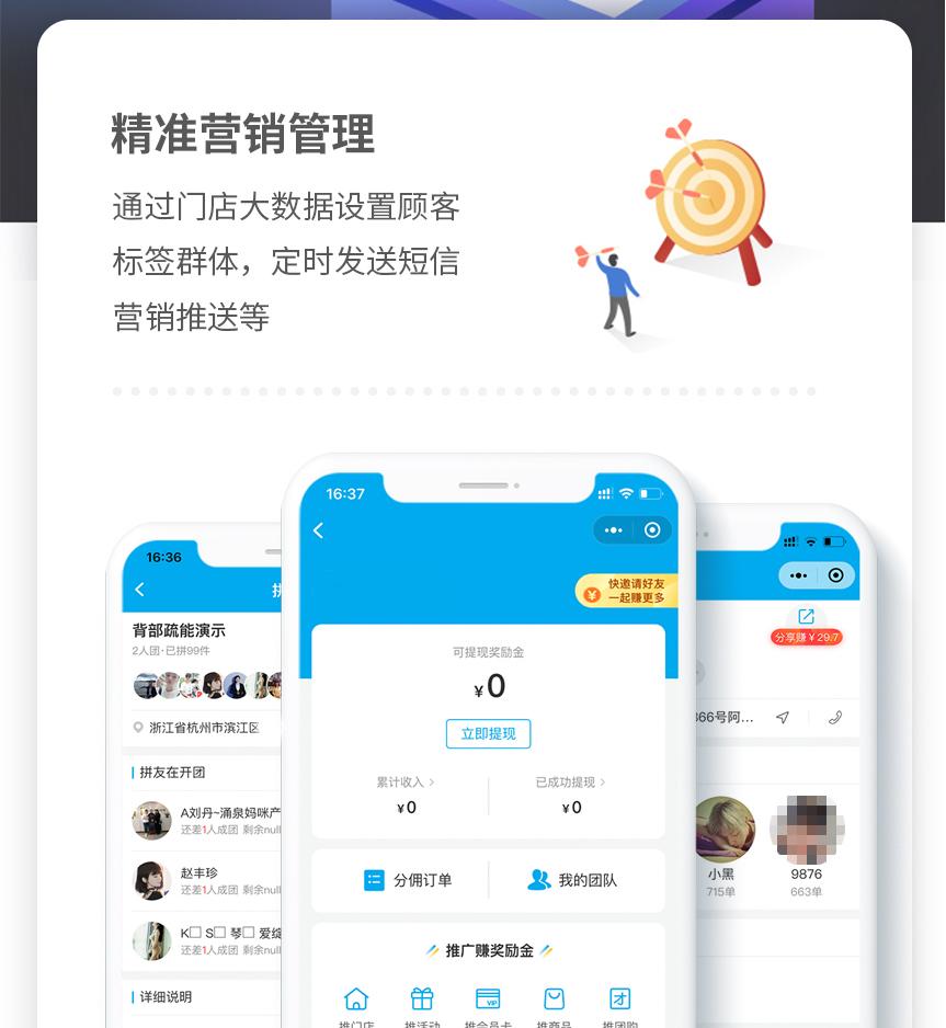 网站产品中心设计_03_27.jpg