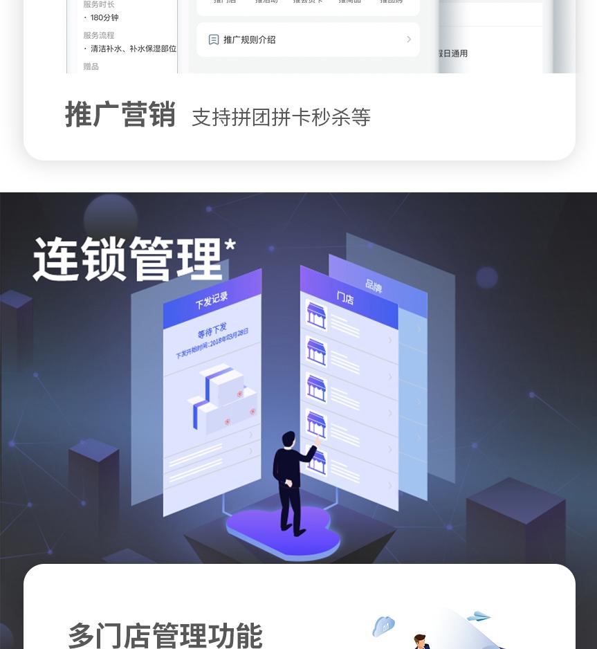 网站产品中心设计_03_28.jpg