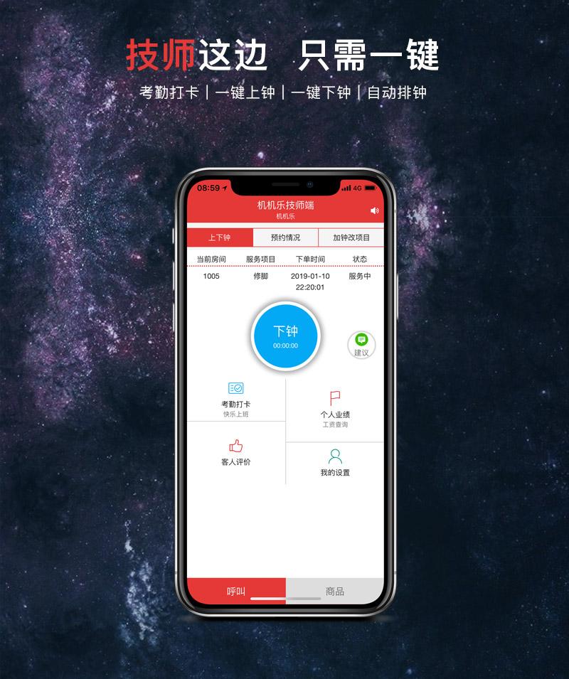 仿华为MateX长图详情_03.png