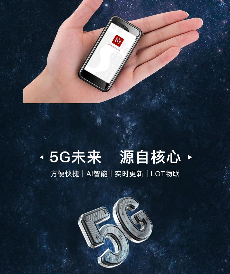 仿华为MateX长图详情_05.png