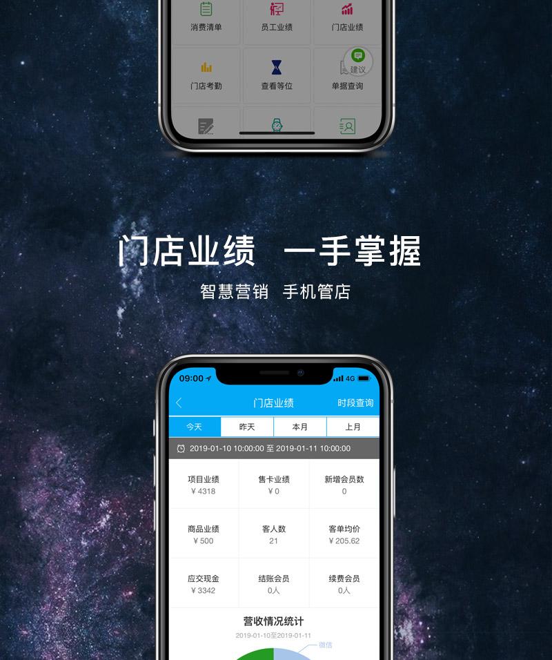 仿华为MateX长图详情_07.png